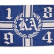 fan_supporters_fahne_flag_vlag_flagg_flagge_herstellung_production_karlsruhe_1894_oldschool_fanshop