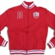 benfica_lissabon_jacke_fan_supporter_jacket_individuelle_produktion