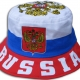 sonnenhut_fan_hut_sun_bucket_fisher_supporter_hat_russia_russland_hattu_hoed_hatt